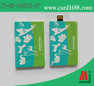 Puzzle Credit card USB flash drive