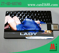 Credit card USB flash drive